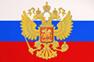 Сервер органов государственной власти Российской Федерации